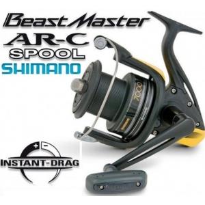 SHIMANO BEASTMASTER 7000 XSA
