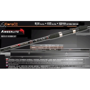 AMBERLITE MEDIUM CARP ROD