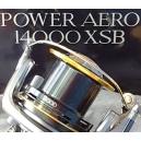 SHIMANO CARRET POWER AERO XSB