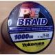 YOKOZUNA PE BRAID 1000 M