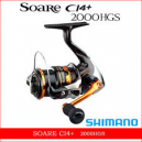 Shimano Soare CI4 30 2000 HGS