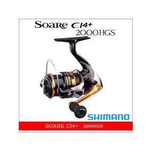 Shimano Soare REEL CI4 30 2000 HGS